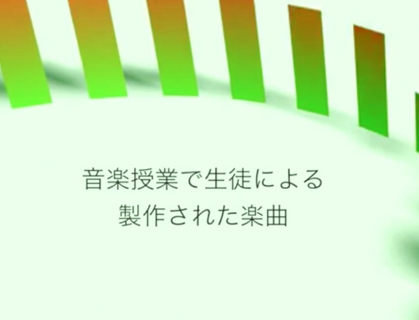 スクリーンショット 2015-09-09 11.42.16