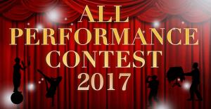 contest2017